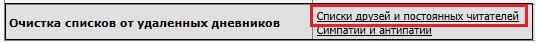 2014-07-31_060114 (536x43, 14Kb)